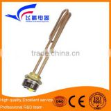 2016 Alibaba Hot Sell Copper Electric Water Boiler Heating Element