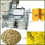 2013 Newest High Quality Low Price olive oil press Automatic Electric Professional Oil Press for Peanut soybean sesame