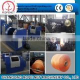 pp fibrillated yarn spooling twisting machine from Shandong Rope Net Machinery Vicky/ Cell:8618253809206