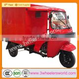 China New Design Motorized Cheap 200cc Solar Ice Cream Tricycle for Sale
