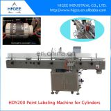TCG conveyor motor automatic fix-position labeling machine high accuracy 30-90mm bottle thickness