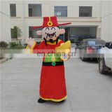 China professional costume supplier god of fortune mascot costume