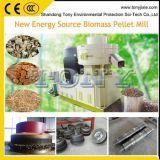 China manufacture cheaer price rice straw/wood pellet mill machines