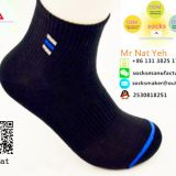 functional health care cotton socks ,socks OEM, socks ODM with high quality