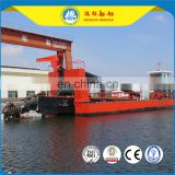 HL800 Cutter suction Dredger( 32inch 7500m3/h)