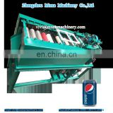 Competitive price Ring-pull beverage cans recycling machine / can cap separator pressing machine