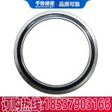 RA11008UUCC0P4 ra series crossed cylindrical roller bearing price 110x126x8mm