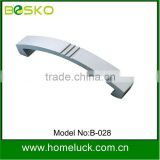 aluminium bow cabinet furniture handle with high quality