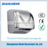 economic hotel accessory stainless steel automatic hand dryer with carbon brush motor