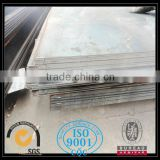 cold rolled steel sheet prices/used steel sheet pile/steel roofing sheets