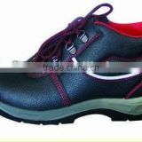 high quality men's safety shoes Model No.612