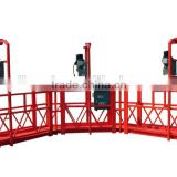 Building cradle construction gondola for window cleaning machine
