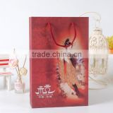 Retail Packaging Wholesale Famous Brand Square Bottom Paper Bag