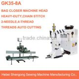 GK35-8 double needle four threads chain stitch bag closer sewing machines for industrial