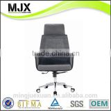big boss full mesh back reclining office chair