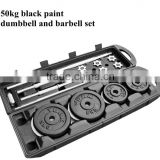 High Quality Plastic Box Packing 50Kg Black Painted Barbell Dumbbell Set Gym Equipments in alibaba made in china