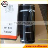 China famous quality wholesale engine oil filter