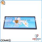 Inquiry About Latest TFT LCD 10.2 inch high resolution 1920X720 lcd display screen for car dashboard or industry