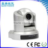 Wide Angle HD PTZ 2.0 Usb Camera 120Fps 6 Led Webcam Video Camera With Telemedicine Systems (KT-HD30TU)