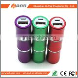 shenzhen power bank factory for mobile phone use 2000 mah 18650 battery                                                                                                         Supplier's Choice
