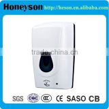 hotel automatic touchless foaming soap dispenser