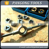 Taps,Dies,Threading tools for sale from China Suppliers