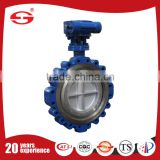 high pressure A216 WCB LT typeProfessional manufacture cheap 4 inch butterfly valve