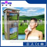 150L Best quality coin and IC card acceptor fresh milk vending machine and automatic milk dispenser