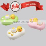 Contact Lens Case, yellow duck contact lens cleaner, ,contact lens mate case,contact lens mate box