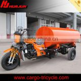 Good quality Water transporting tricycles/Water tank 3 wheel motorcycle for liquid delivery