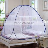High quality outdoor travel pop up mosquito net tent