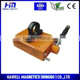 high quality double circuit magnetic lifter 3.0 and 3.5 times safety factor