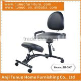 Ergonomic kneeling chair,2 gas lifts,Steel&PU,Correcting posture,TB-GK7