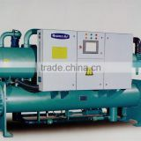 Gree industrial air conditioner LH series Flooded high efficiency water cooled screw chiller low price for sale