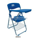 Powerful school chair with writing board Modern plastic folding chair for sale ZD02A