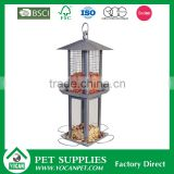 cast iron metal bird feeder