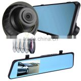 Best Seling 4.3inch LCD Dual Lens Video Recorder Rearview Mirror Car Camera 120 Degree Dash Cam