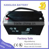 12 volte 100ampere sealed lead acid battery maintenance free deep cycle battery Kanglida brand made in China