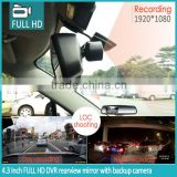 "4.3"" 1080P Car DVR Rearview Mirror with WIFI, 2-channel Recording, GPS tracker and Auto Dimming"