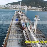 1,103 dwt oil product tanker for sale