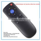 11 keys DOMYBOX remote control DM1001 1004 1005 for android player set-top box video box