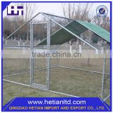 China Hot Dipped Temporary Chain Link Double Dog Kennel Lowes