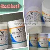 Veterinary drugs Sulfadimidine Sodium 20% powder for oral administration with competitive price