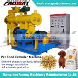 Automatic operation Pet Food Pelleting Extruder Machine/animal feed pellet mill machine price