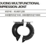 REDUCING MULTIFUNCTIONAL COMPRESSION JIONT
