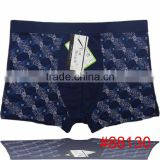 Printed men boyshort hot selling men underwear factory price wholesale men boxer briefs boyshort