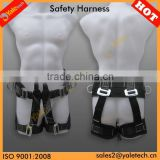 YL-S320 CE EN361 safety lifeline/safety belt full body harness/safety belt full body harness