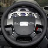 Black Artificial Leather Car Steering Wheel Cover For Geely EMGRAND EC7 EC715 EC718