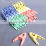 cloth peg,mini clothes pins,clothes pegs wholesale