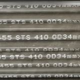 NF A49-210-Gr.TU42B STEEL TUBES SEAMLESS COLD DRAWN TUBES FOR FLUID PIPING